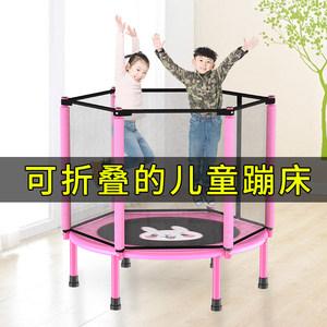 蹦蹦床健身房家用儿童室内成人蹭蹭运动减肥器材折叠弹力绳跳跳床