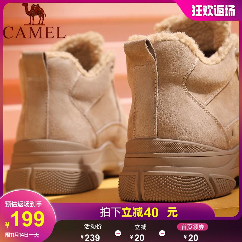 骆驼女鞋2020冬季新款保暖棉鞋女马丁靴短靴高帮鞋子加绒运动鞋女