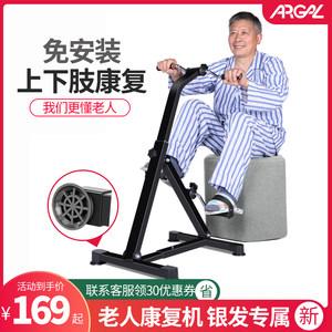 训练健身器材腿部脚踏车老人康复机