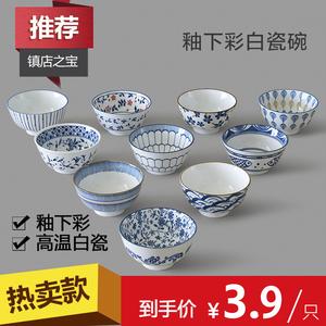 景德镇陶瓷日式创意碗筷套装泡面碗