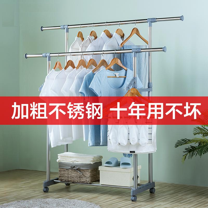 不锈钢升降晾衣架双杆挂衣架落地折叠室内家用简易阳台伸缩晒衣架