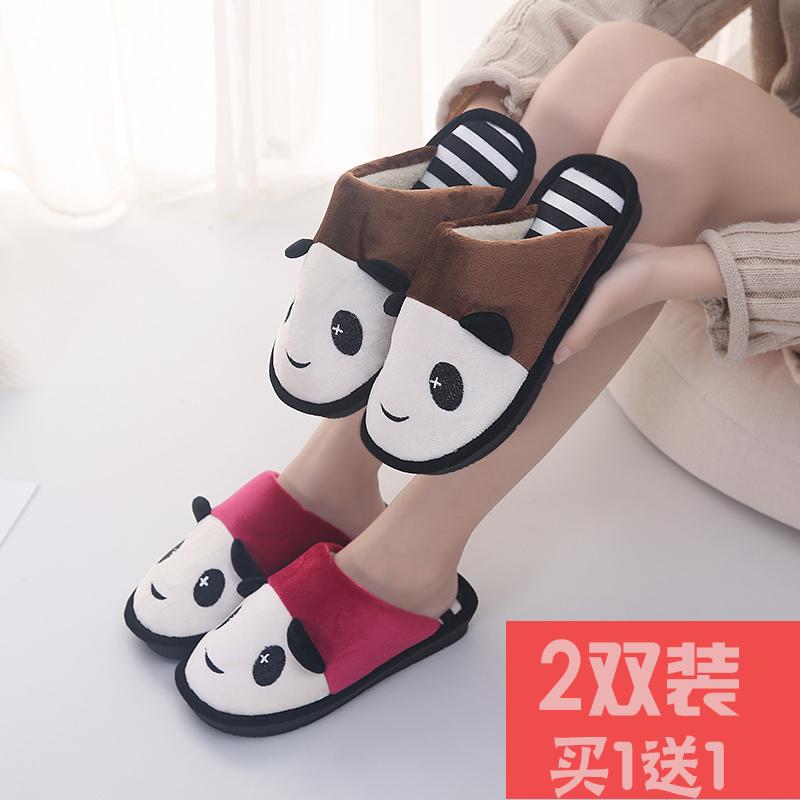 冬季棉拖鞋女 居家居情侣室内保暖可爱熊猫厚底防滑加大码月子鞋