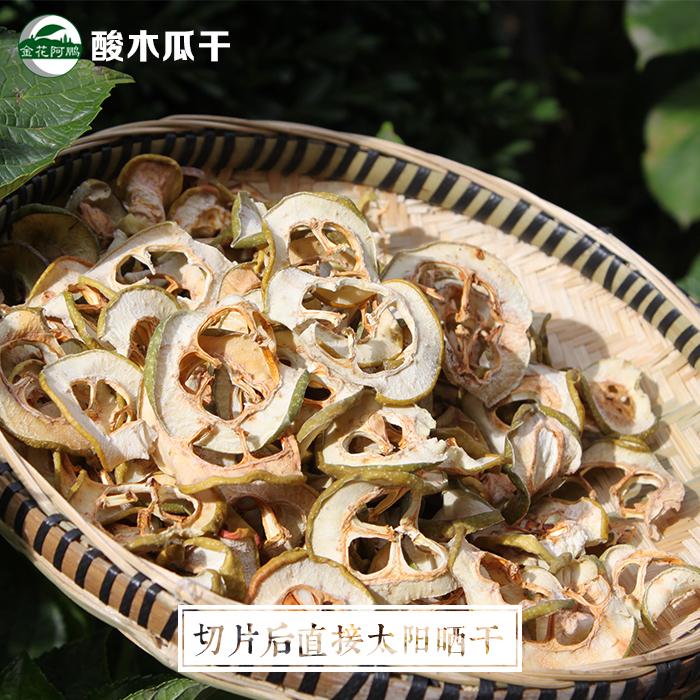 Юньнань дикий кислота зеленый папайя лист пузырь чай напиток повар рыба повар суп сельское хозяйство с дома себя солнце из кислота папайя сухой 100 грамм