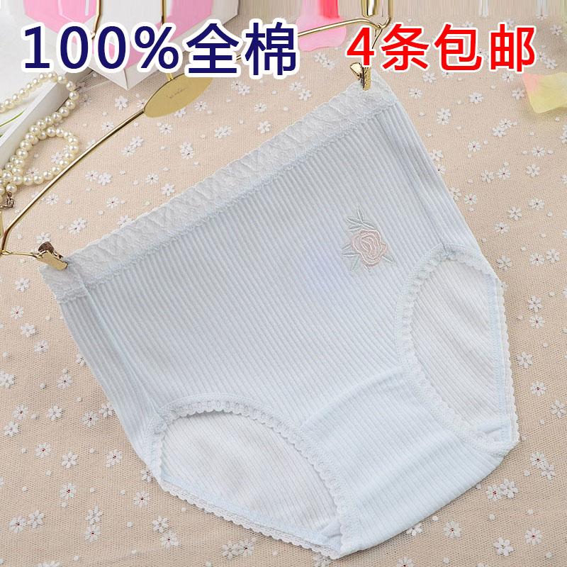 外贸出口原单100%纯棉女中高腰全棉透气三角裤加肥加大码孕妇内裤