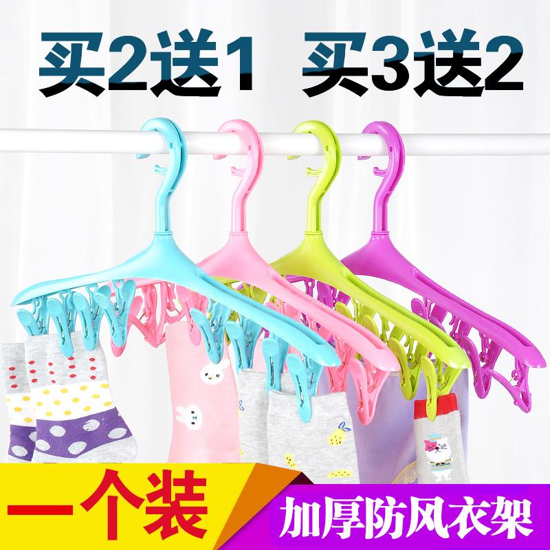 塑料防風掛鉤8夾包郵卡扣多功能衣架拆卸衣夾小件衣物襪子晾曬架