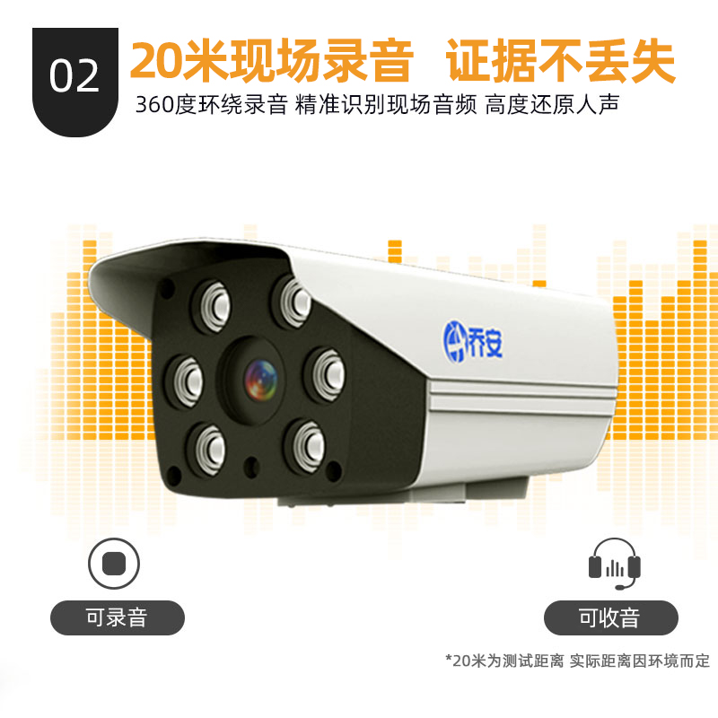 Joan webcam 1080P HD night vision home outdoor waterproof supermarket factory 2 million digital monitoring