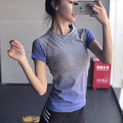 Fitness girl gradient sports short-sleeved women's thin stretch running yoga shirt T-shirt quick-drying tights thin section