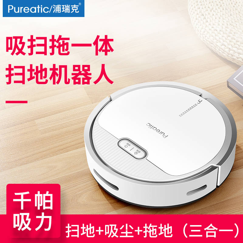 Planck sweeping robot automatic ultra thin intelligent household vacuum cleaner automatic charging