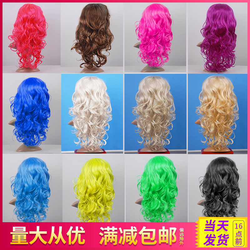 Color cos wig www.wanyongwang.com red man disguised as woman big wave long curl set funny performance props