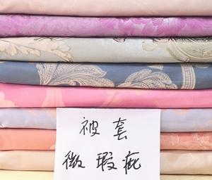 处理纯棉提花被套二等瑕疵品单人双人单件韩版全棉被罩包邮
