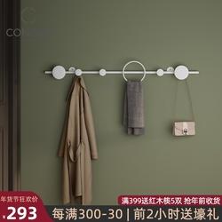 铁艺壁挂衣帽架卧室家用简易挂钩北欧简约现代室内墙上挂衣服架子