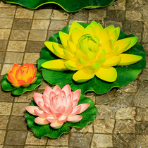 Simulation Lotus lotus leaf floating fake sleeping lotus water Pond Landscaping fish tank decoration Kindergarten Dance Props