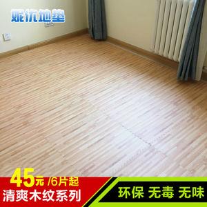 環保家用仿木紋泡沫拼接地墊臥室兒童拼圖防水隔音地板墊子60x60
