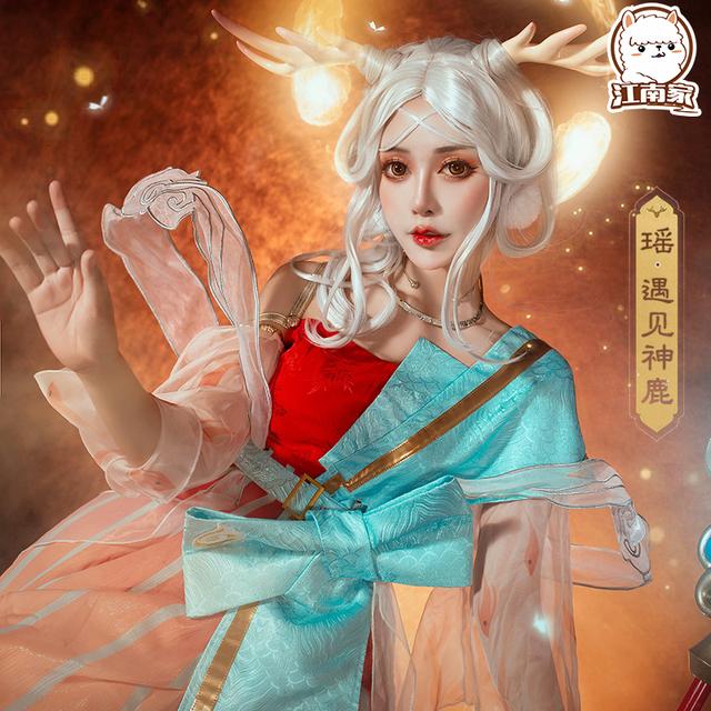 江南家 王者荣耀cos瑶遇见神鹿cos服可爱风游戏套装cosplay服装女