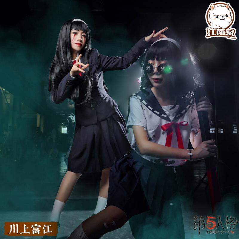 江南家第五人格cos服川上富江cos梦之女巫信徒制服cosplay服装女