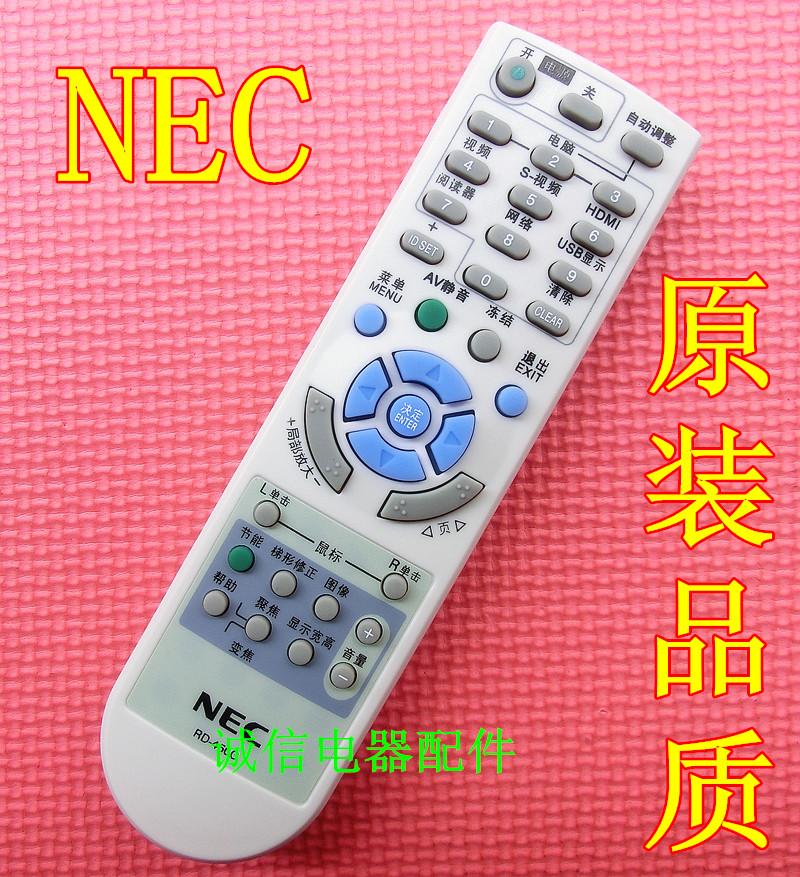 В оригинальной упаковке Качество NEC с проекцией Пульт дистанционного управления RD-450C 448E NP-V260 + V230 + V280 +
