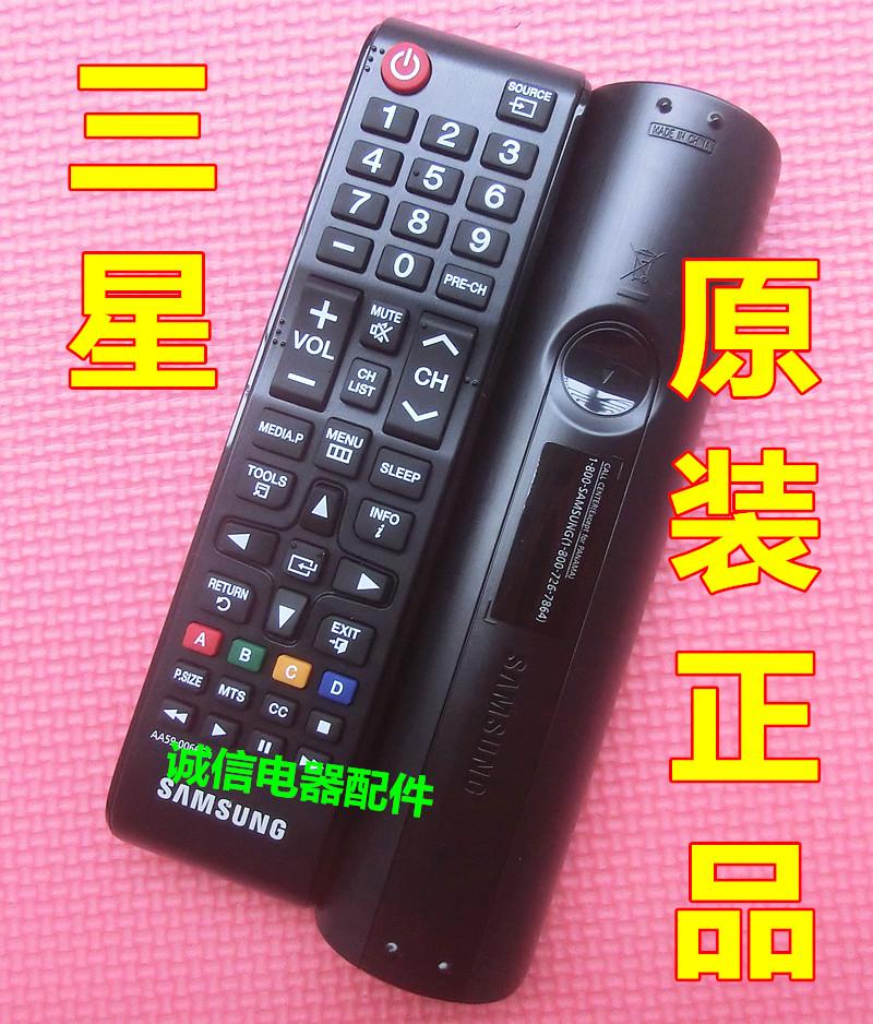 原�S原�b 三星液晶���b控器 �m用于PS60E530A6R UA32EH4000R