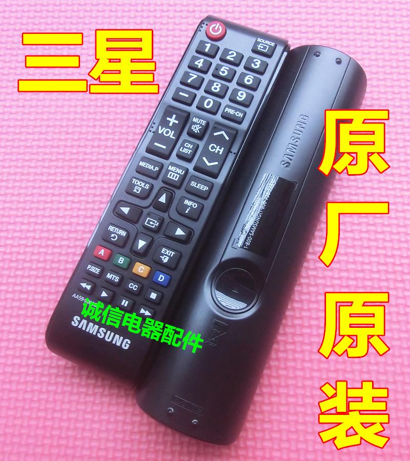 原�S原�b 三星���b控器 �m用于LA37R71B LA40R71B LA26R51B