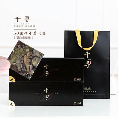2018年福鼎高山日晒寿春季眉饼干茶50泡千寻礼盒半斤装热销送杯子