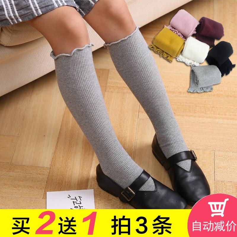 杰米本儿童长袜子女长筒袜纯色棉公主堆堆袜女童宝宝中高长筒袜子