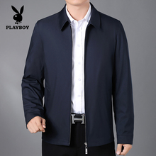 Playboy coat men's spring and autumn large loose father's mid aged and old men's Lapel thin jacket top