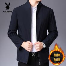 Playboy middle aged men's coat autumn and winter 2019 new casual jacket plus cotton thickened dad's top