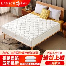 派兰 席梦思软硬两用床垫1.5米1.8m家用乳胶弹簧椰棕床垫20cm定做