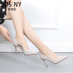 卓诗尼2020春单新款女鞋尖头浅口套脚侧空高跟细跟亮皮休闲单鞋女