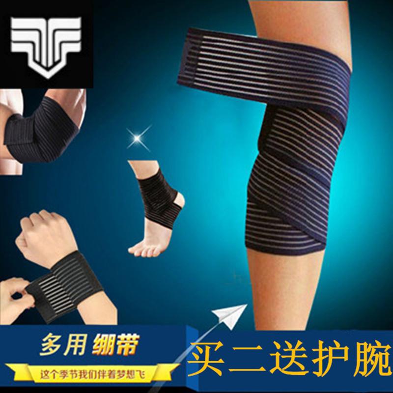 缠绕弹力绷带护腕跑步护小腿健身篮球运动扭伤护膝护腰护踝护肘男