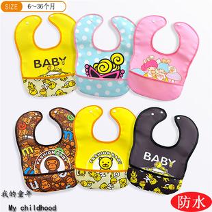 宝宝防脏背心式辅食围兜吃饭兜防水婴儿BB罩衣男童口水兜夏季薄款