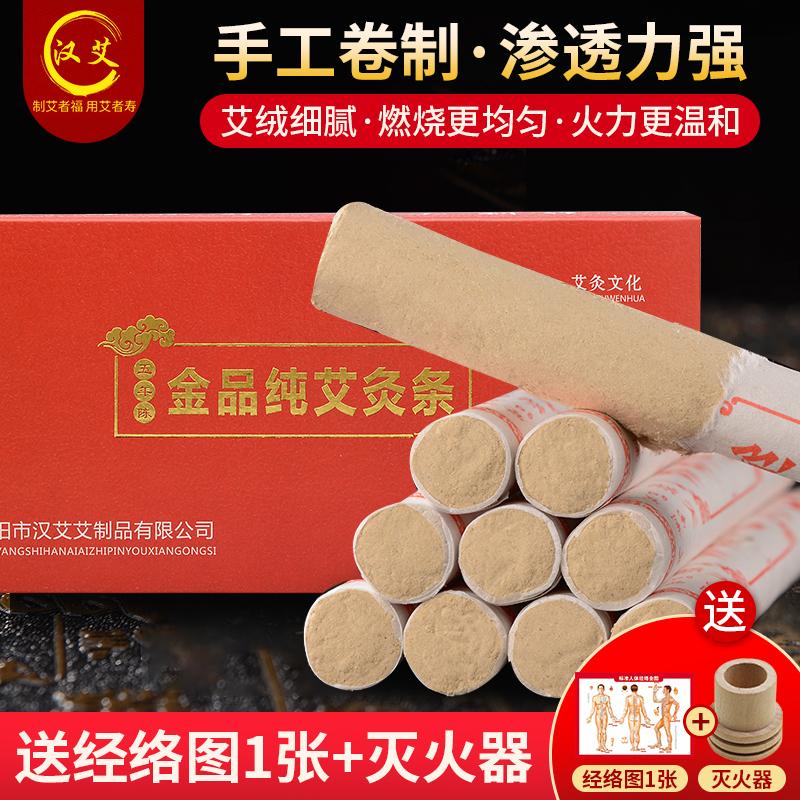 Волокна для прижигания мокса / Товары для мокса-терапии Артикул 536554468055