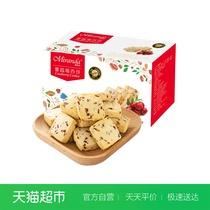 珍双味礼盒奶油牛油妮聪明之选顺丰包邮600G环球小熊网红曲奇饼干