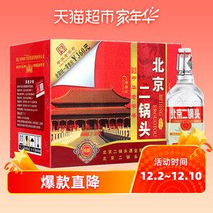 永丰牌 白酒42度 红标北京二锅头出口型小方瓶500ml*12清香型整箱