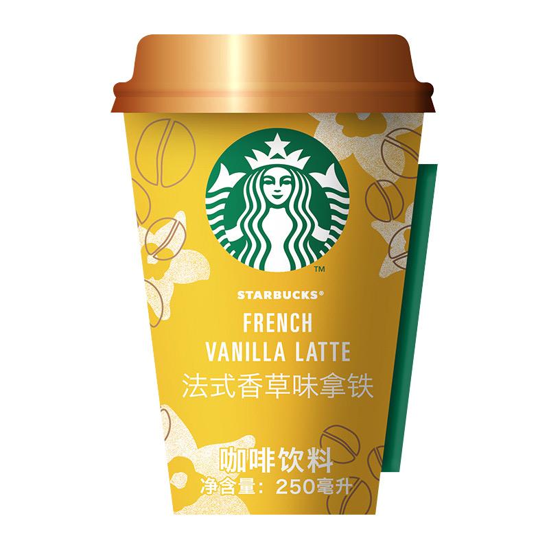 Коллекции на тему Starbucks Артикул 599334498606