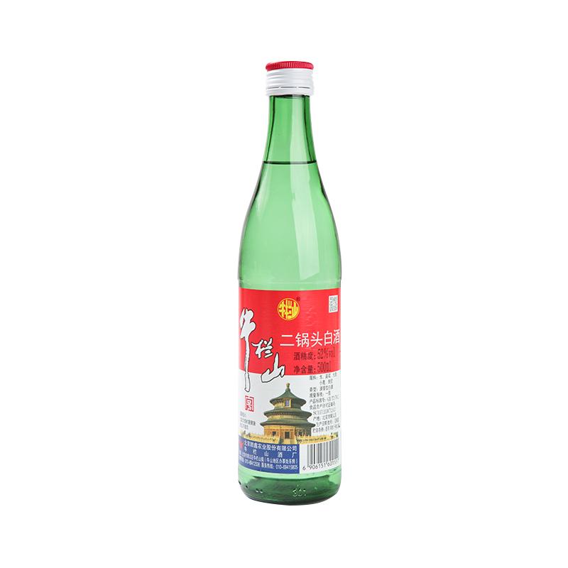 52度牛栏山二锅头白酒 500ml/瓶
