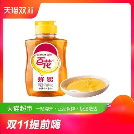 中华老字号 百花牌纯415g蜂蜜天然农家自产