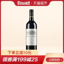奥希耶徽纹科比埃法定产区干红葡萄酒拉菲红酒法国750ml