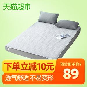 百富帝透气床垫 床褥子防滑垫子单双人薄款四季保护垫1.5/1.8米