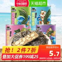 懒猫偷鲜芝麻夹心海苔脆42g罐装即食紫菜儿童宝宝孕妇小吃零食