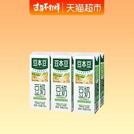 豆本豆原味豆奶250ml*6盒无添加剂早餐健康营养豆奶好吸收图片