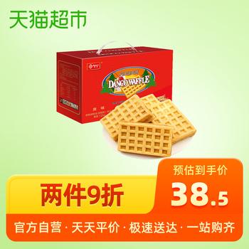 丹夫华夫饼原味720g心早餐手撕糕点