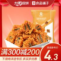 1薯片薯条虾条卡乐比零食大礼包日本进口组合混合装10选99