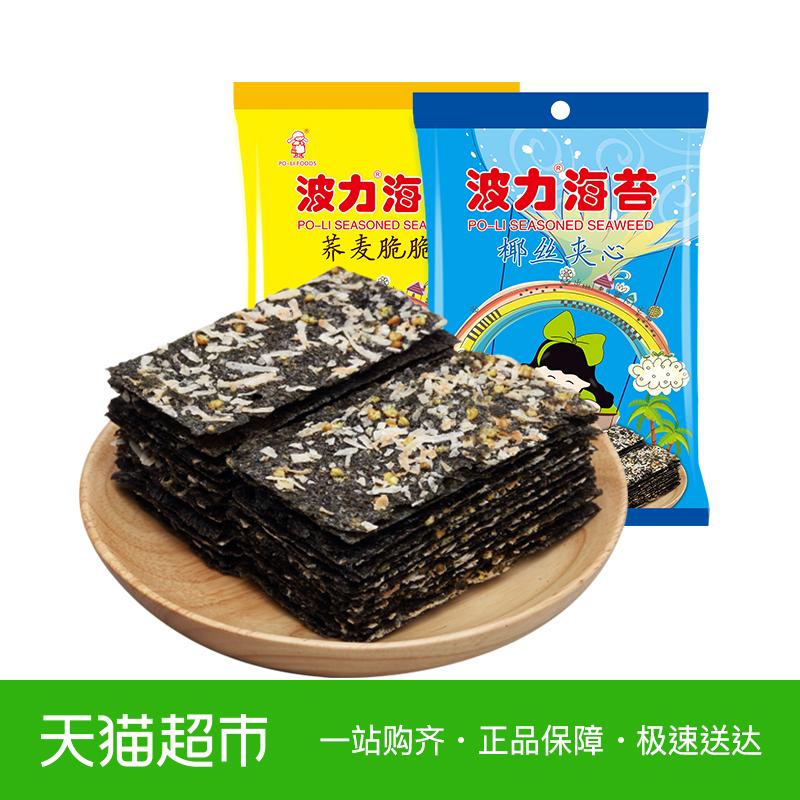 波力海苔荞麦脆36g+24椰丝夹心海苔组合海苔脆片夹心海苔儿童零食