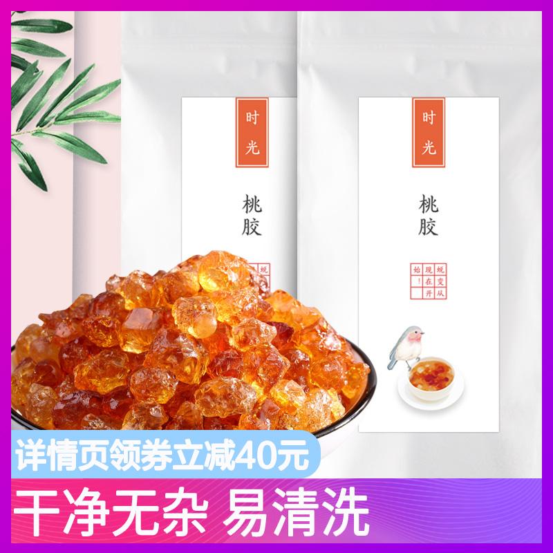 昔日印象桃胶200g*2桃花泪植物胶质搭配皂角米雪燕枸杞红枣
