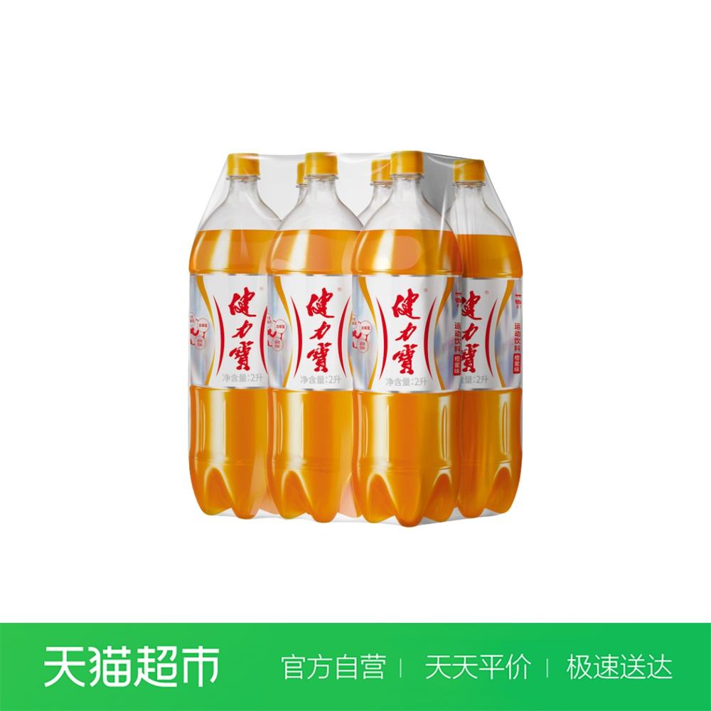 健力宝 橙蜜味运动碳酸饮料2L*6瓶