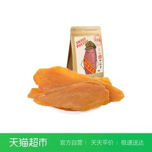 沂蒙公社无添加倒蒸地瓜干300g红薯片红薯干健康休闲零食蜜饯果干