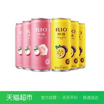 20罐洋酒果酒RIO330ml锐澳鸡尾酒套装预调酒微醺全系列