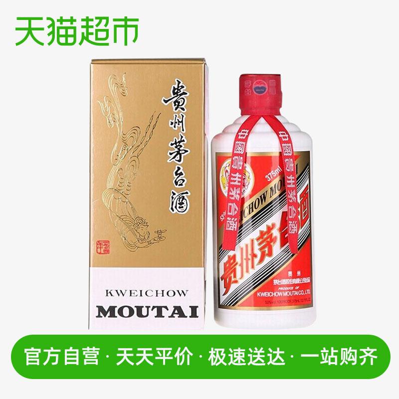 53度375ml贵州茅台酒飞天茅台酱香型白酒单瓶装厂家直供不含礼袋