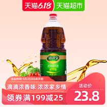 非转基因压榨不添加抗氧化剂5L中粮初萃浓香菜籽油