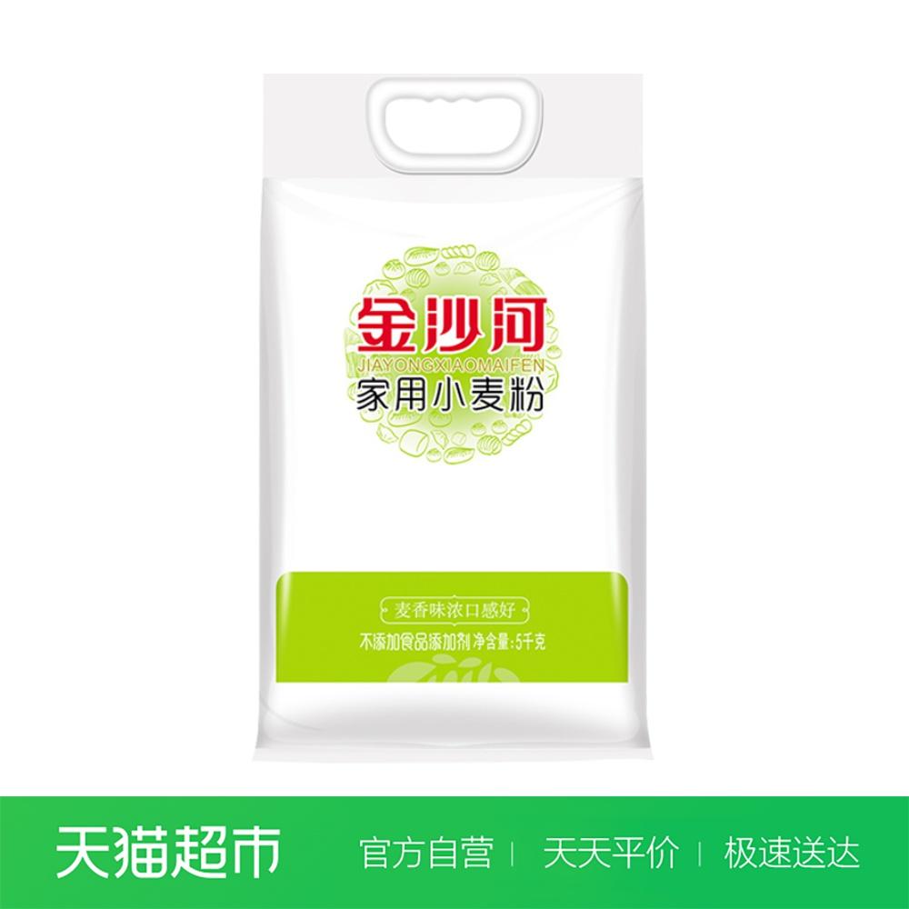 金沙河面粉家用 小麦粉5KG中筋 烘焙原料 饼饺子馒头 包子 麦芯粉